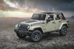 Jeep Introduces All-New 2017 Wrangler Rubicon Recon