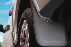 Husky Liners New 2016-17 Toyota Tacoma Custom Mud Guards