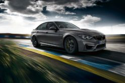 BMW Introduces All-New 2018 M3 CS