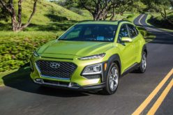 Hyundai Debuts All-new Kona Compact SUV for Canadian Market