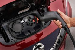 British Columbia Utilities Commission (BCUC) Launches Inquiry Into the Regulation of Electric Vehicle Charging Service