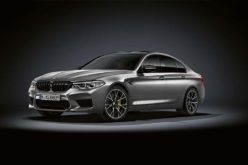 BMW Announces All-New M5 Competition Sedan